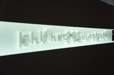 20111203_2