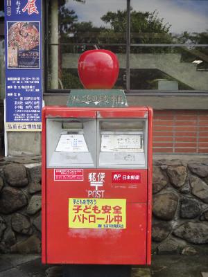 20120816_5