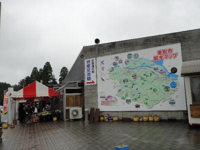 201209023_1
