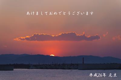 20140101_1