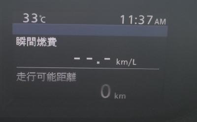 20180710_2