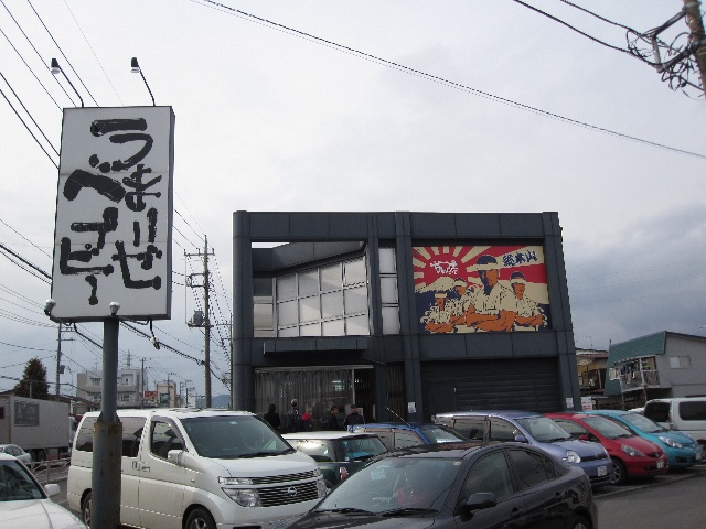 20100215_9