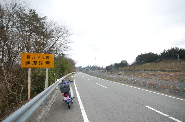 20100328_7