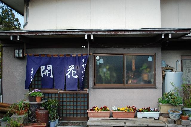 20100502_6