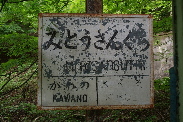 20100530_2