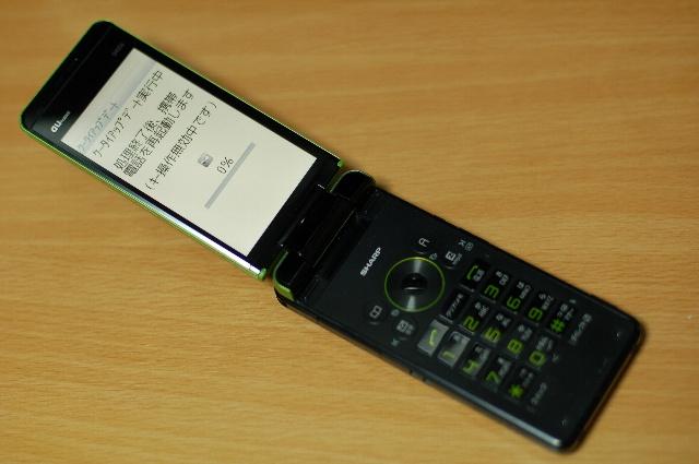 20100615_1