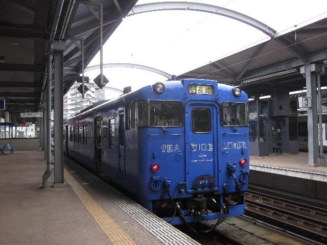 20100618_8