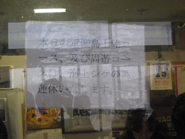 20100619_14