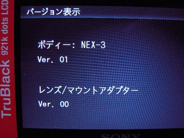 20100917_2