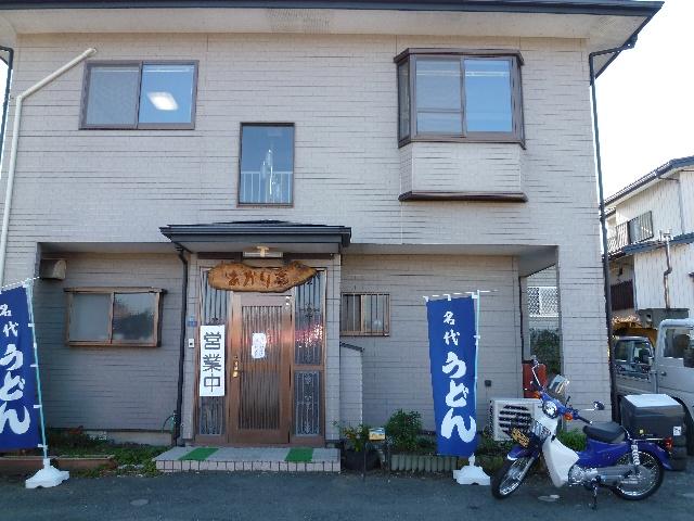201011120_12