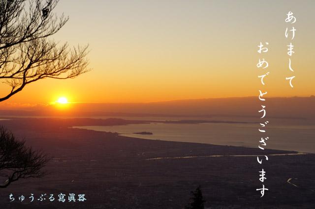 20110101_1