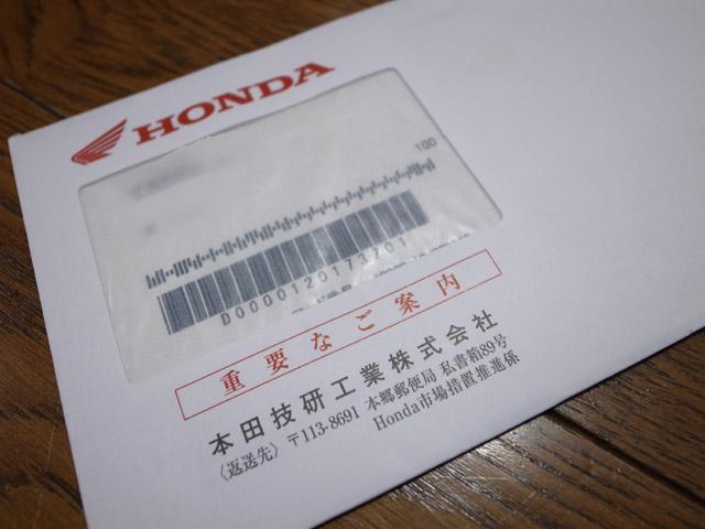20110403_1