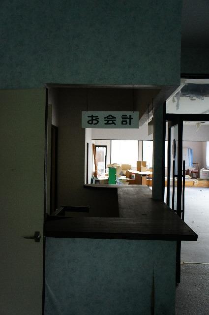 20110430_7