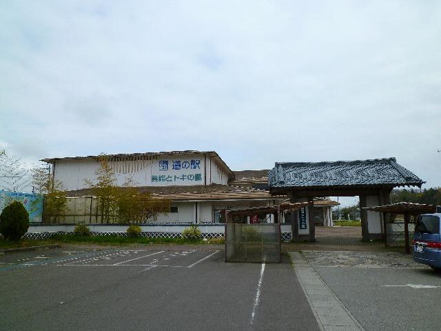 20110505_3