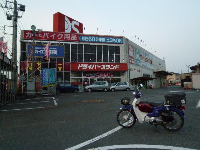 20110522_1