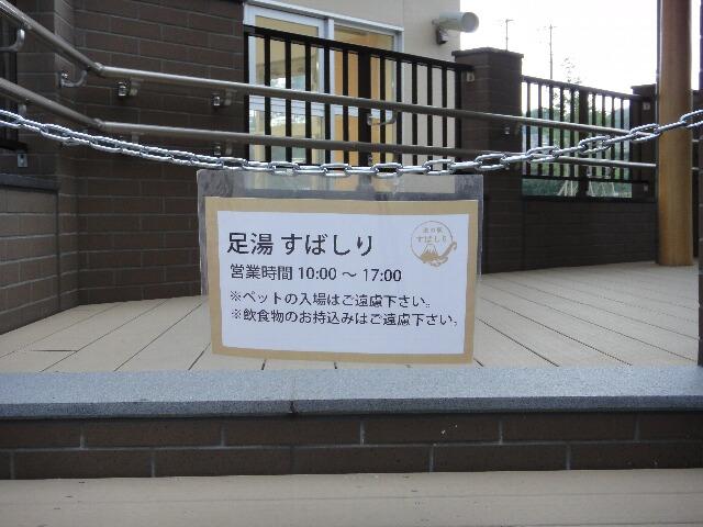20110702_8